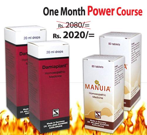 Damiaplant+Manuia Power Course