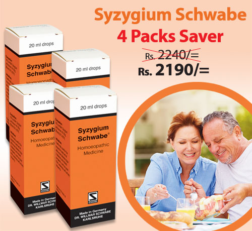 Syzygium Schwabe (Saver Offer)